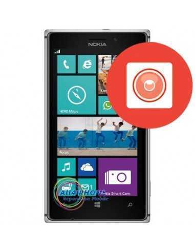 Réparation camera arriere Nokia Lumia 925