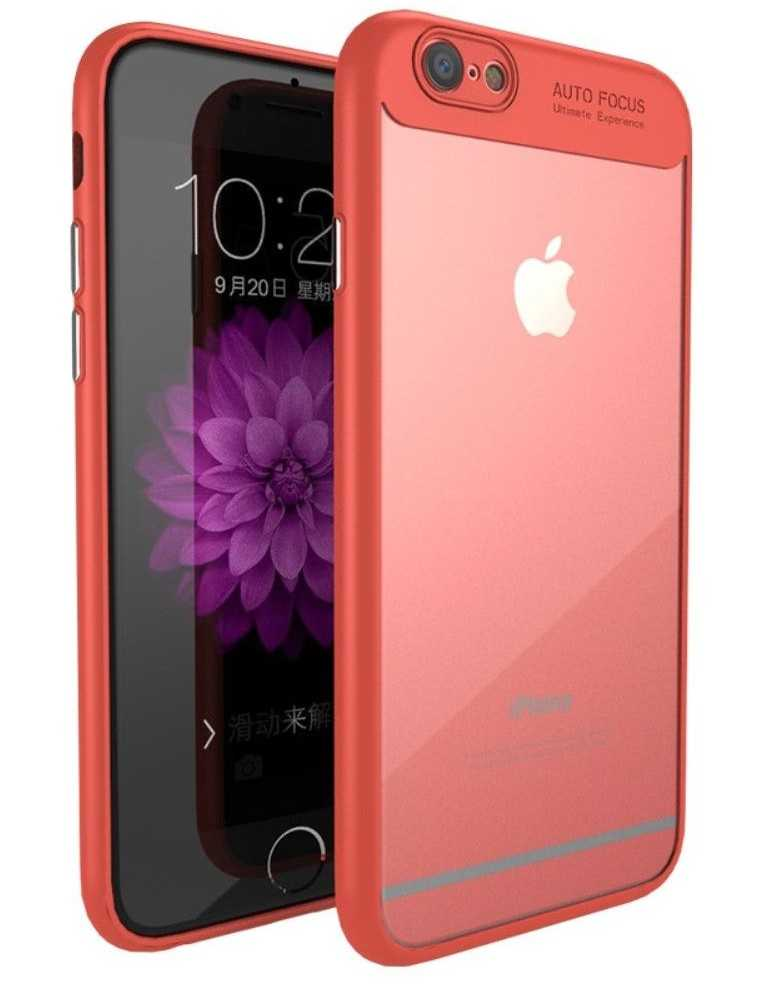 Coque iPhone 6 et 6s Silicone Hybrid Protection IPAKY Rouge